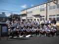 2017米子高校