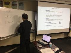 2018-教育訓練2