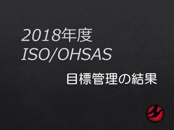2019-新年度説明会