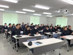 2019-教育訓練
