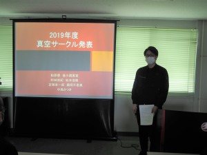 2019-サークル