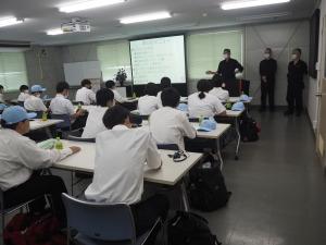 2020-米子高校
